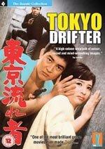 Tokio vagabundo (1966)