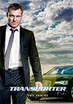Transporter: La serie (2012)