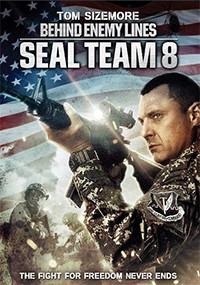 Tras la línea enemiga: Comando de élite (2014)