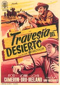 Travesía del desierto (1954)