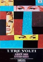 Tres perfiles de mujer (1965)