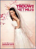 Trouw met mij (Marry Me) (2014)