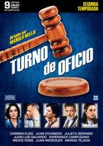Turno de oficio: diez años después (1996)