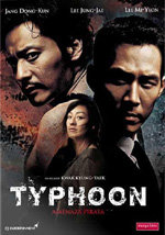 Typhoon. Amenaza pirata (2005)
