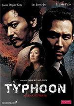 Typhoon. Amenaza pirata (2005)