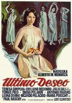 Último deseo (1976)