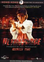 Ultra Force (1986)