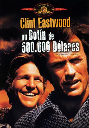 Un botín de 500.000 dólares (1974)