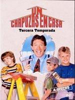 Un chapuzas en casa (3ª temporada) (1993)