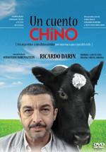 Un cuento chino (2011)