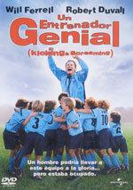 Un entrenador genial (2005)