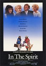 Un espíritu nos persigue (1990)
