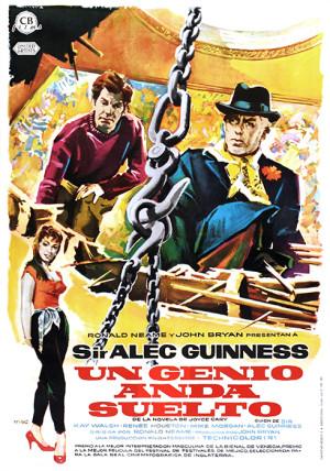 Un genio anda suelto (1958)