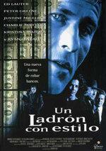 Un ladrón con estilo (2000)