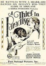 Un ladrón en el paraíso (1925)