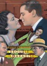 Un ladrón en la alcoba (1932)
