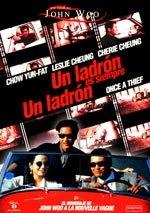 Un ladrón es siempre un ladrón (1991)