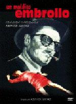 Un maldito embrollo (1959)