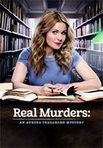 Un misterio para Aurora Teagarden: Unos asesinatos muy reales