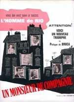 Un monsieur de compagnie (1964)