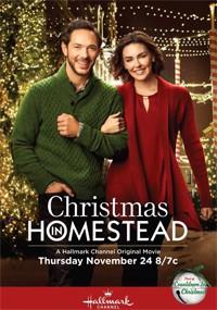 Un romance de cine (2016)