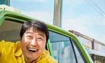 A Taxi Driver. Los héroes de Gwangju