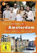 Un verano en Amsterdam (2014)