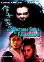 Una historia china de fantasmas 2 (1990)