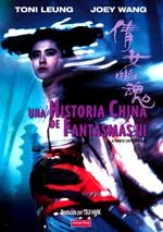 Una historia china de fantasmas 3 (1991)