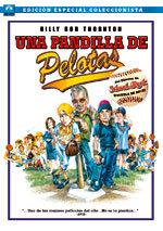Una pandilla de pelotas (2005)