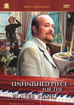 Una pieza inacabada para piano (1977)