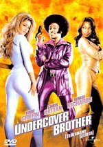 Undercover Brother (El hermano secreto) (2002)