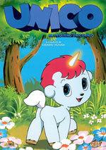 Unico, el pequeño unicornio (1981)