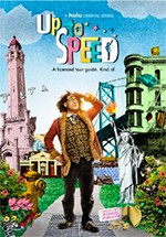 Up to speed  (2012)