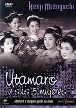 Utamaro y sus cinco mujeres