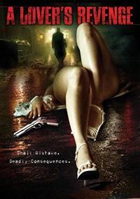 Venganza de amor (2005)