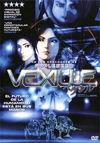 Vexille (2007)