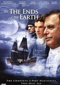 Viaje a los confines de la Tierra (2005)