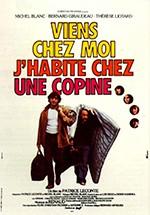 Viens chez moi, j'habite chez une copine (1981)