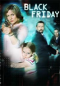 Viernes negro (2007)