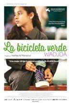La bicicleta verde (2012)