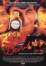 West Beirut (1998)