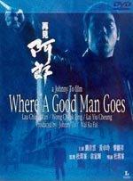 Where a Good Man Goes (1999)