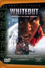 Whiteout (2000) (2000)
