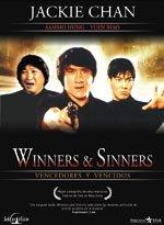 Winners & Sinners