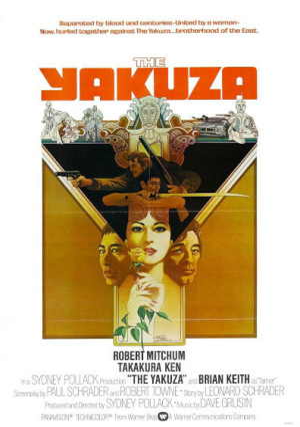 Yakuza (1974)