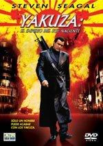 Yakuza: el imperio del sol naciente (2005)