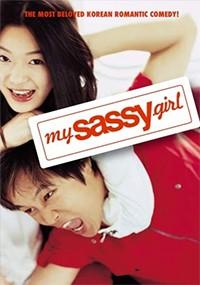 Yeopgijeogin geunyeo (My Sassy Girl)