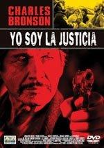Yo soy la justicia (1982)