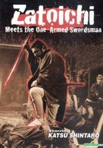 Zatoichi meets the One Armed Swordman